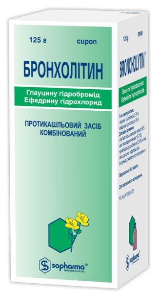 Бронхолітин сироп
