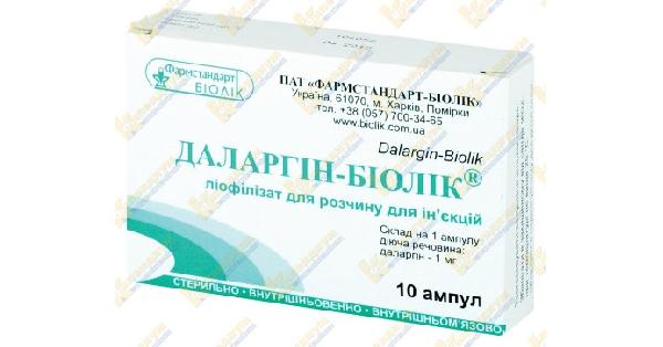 ДАЛАРГИН-БИОЛЕК® (DALARGIN-BIOLIK)_5fae9d0e2d382.png
