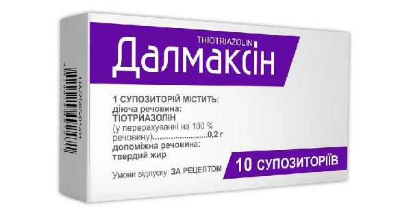 ДАЛМАКСИН (DALMAXIN)
