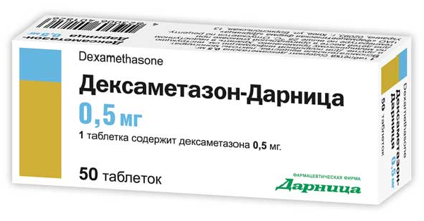 ДЕКСАМЕТАЗОН-ДАРНИЦА таблетки (DEXAMETHASONE-DARNITSA tablets)