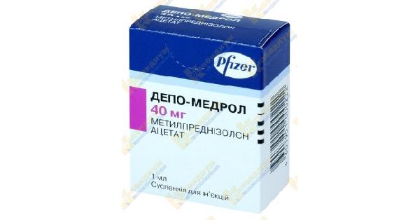 ДЕПО-МЕДРОЛ (DEPO-MEDROL)_5fae9c8c24019.png