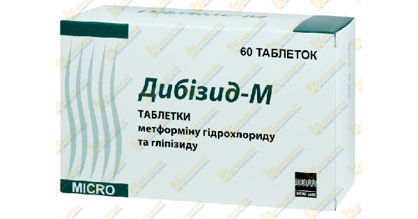 ДИБИЗИД-М (DIBIZIDE-M)