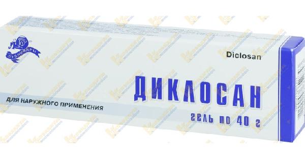 ДИКЛОСАН (DICLOSAN)