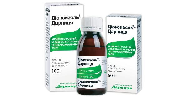 ДИОКСИЗОЛЬ®-ДАРНИЦА (DIOXIZOL-DARNITSA)