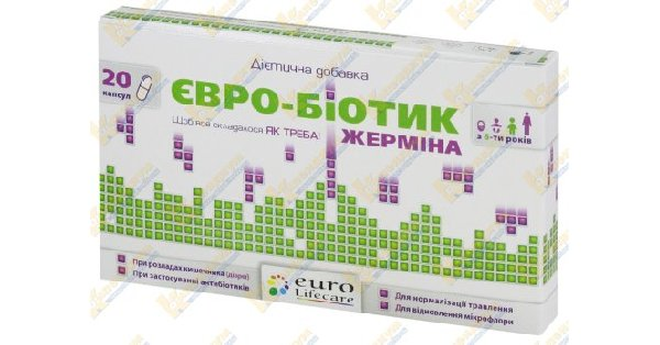 Евро-биотик жермина (Euro-biotic germina)_5faea4ba2be4b.jpeg