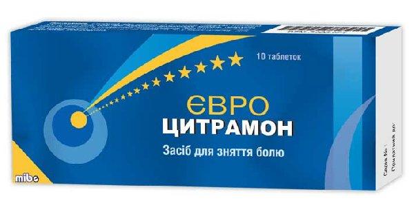 ЕВРО ЦИТРАМОН (EURO CITRAMON)