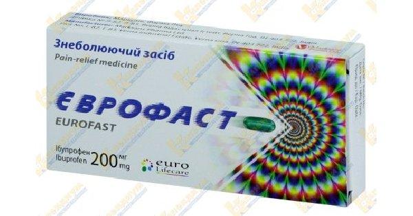 ЕВРОФАСТ (EUROFAST)_5faea4cda9d83.jpeg