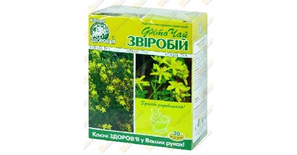 Зверобоя трава (Herba hyperici)