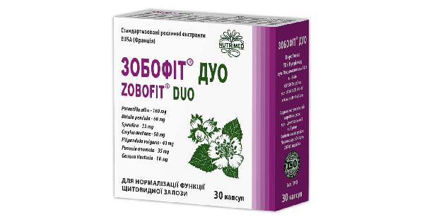 ЗОБОФИТ® ДУО (ZOBOFIT® DUO)_5faeab799ba48.png