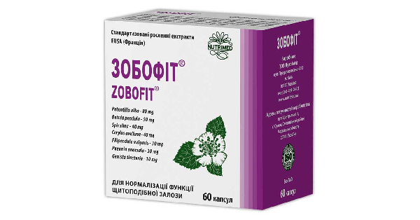 ЗОБОФИТ® (ZOBOFIT®)