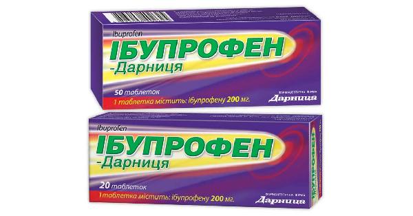 ИБУПРОФЕН-ДАРНИЦА (IBUPROFEN-DARNITSA)