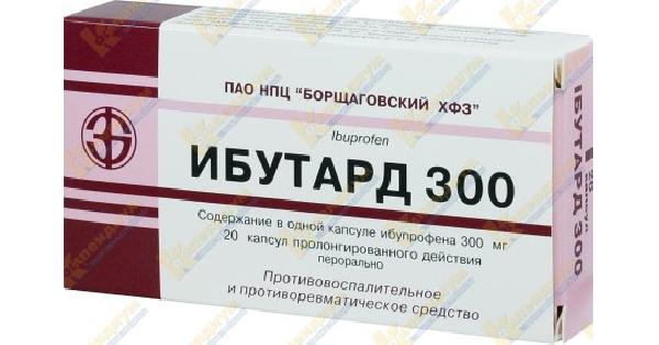 ИБУТАРД 300 (IBUTARD 300)