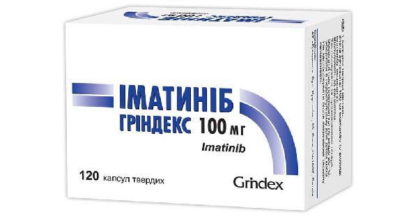 ИМАТИНИБ ГРИНДЕКС (IMATINIB GRINDEKS)