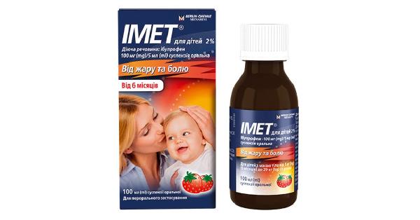ИМЕТ® ДЛЯ ДЕТЕЙ (IMET® FOR CHILDREN)_5faead01471ba.png