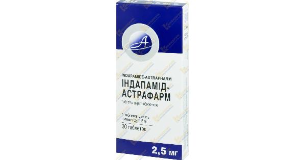 ИНДАПАМИД-АСТРАФАРМ (INDAPAMIDUM-ASTRAPHARM)_5faead48d46c8.png