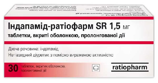 ИНДАПАМИД-РАТИОФАРМ SR (INDAPAMIDUM-RATIOPHARM® SR)
