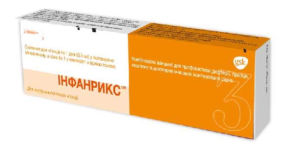 ИНФАНРИКС™ Комбинированная вакцина для профилактики дифтерии, столбняка, коклюша ацеллюлярная очищенная инактивированная жидкая