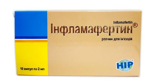 ИНФЛАМАФЕРТИН® (INFLAMAFERTIN)