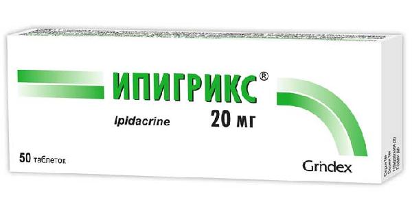 ИПИГРИКС®таблетки (IPIGRIKS tablets)
