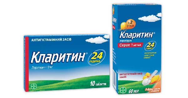 КЛАРИТИН® (CLARITINE®)