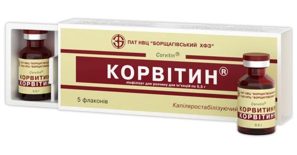 КОРВИТИН® (CORVITIN®)_5faeb4092dddf.png