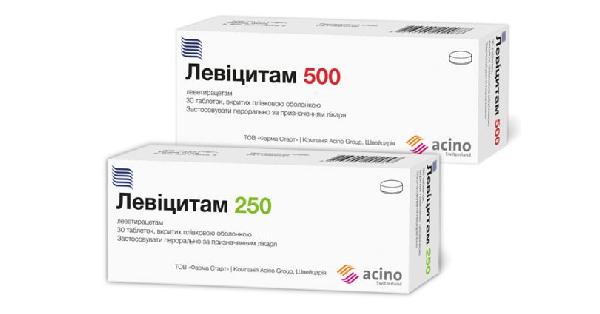ЛЕВИЦИТАМ таблетки (LEVICITAM tablets)_5faeb83e5f56d.png
