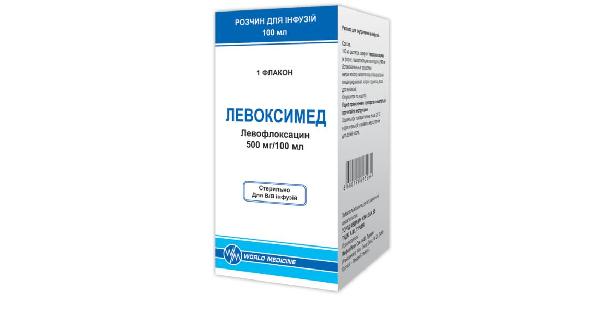 ЛЕВОКСИМЕД раствор для инфузий (LEVOXIMED solution for infusion)