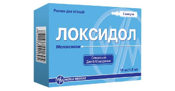 ЛОКСИДОЛ раствор для инъекций (LOXIDOL solution for injections)