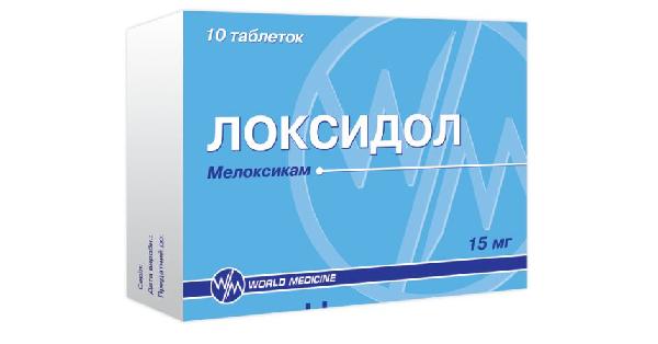 ЛОКСИДОЛ таблетки (LOXIDOL tablets)_5faeb883dfba0.png