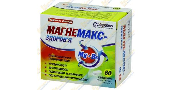 МАГНЕМАКС-ЗДОРОВЬЕ (MAGNEMAKS-ZDOROVYE)