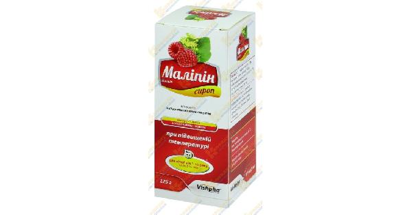 МАЛИПИН (MALIPIN)