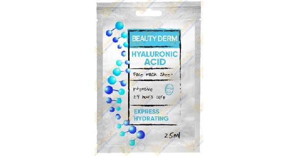 Маска для лица Гиалуроновая кислота (Face mask Hyaluronic acid)