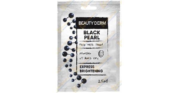 Маска для лица Черная жемчужина (Face mask Black pearl)