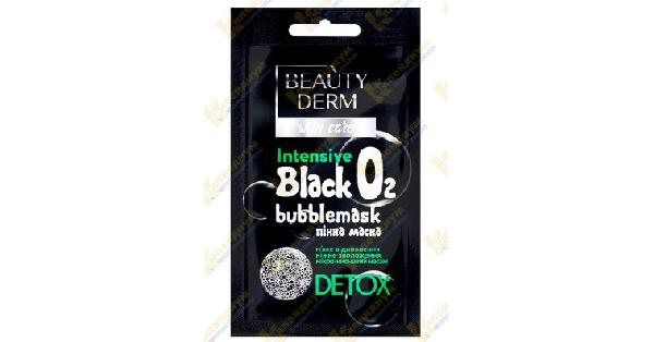 Маска пенная для лица Бьюти дерм (Beauty derm foam mask)