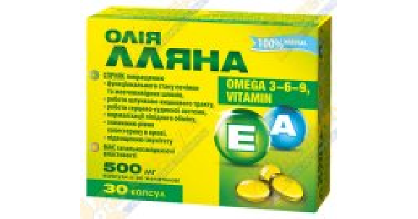 Масло льняное (Oil of flax)_5faebf9a2af51.png