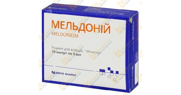 МЕЛЬДОНИЙ (MELDONIUM)