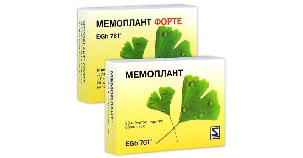 МЕМОПЛАНТ / МЕМОПЛАНТ ФОРТЕ (MEMOPLANT® / MEMOPLANT® FORTE)
