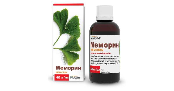 МЕМОРИН (MEMORIN)