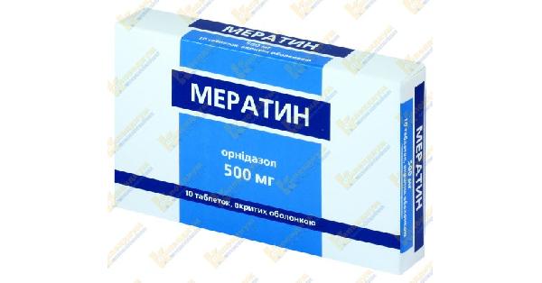 МЕРАТИН (MERATIN)