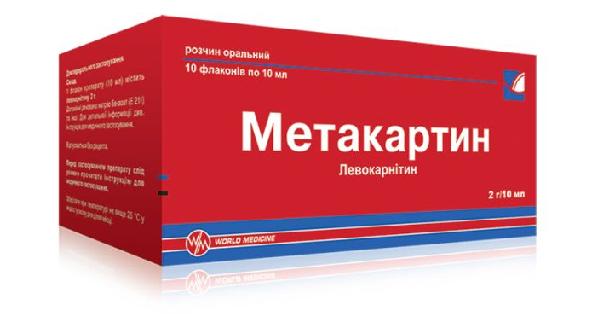 МЕТАКАРТИН раствор оральный (METACARTIN oral solution)