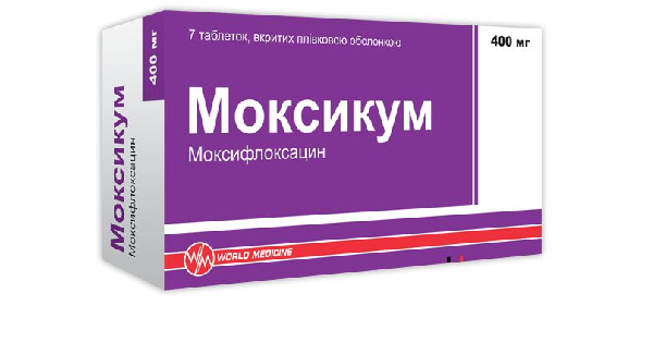 МОКСИКУМ (MOXICUM)