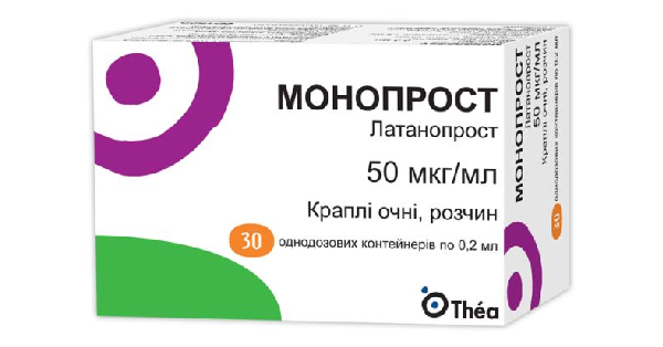 МОНОПРОСТ (MONOPROST)