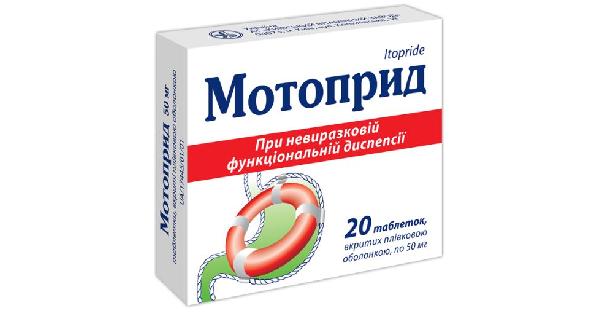 МОТОПРИД (MOTOPRID)_5faebed37a37f.png