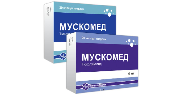 МУСКОМЕД капсулы (MUSCOMED capsules)_5faebee093126.png