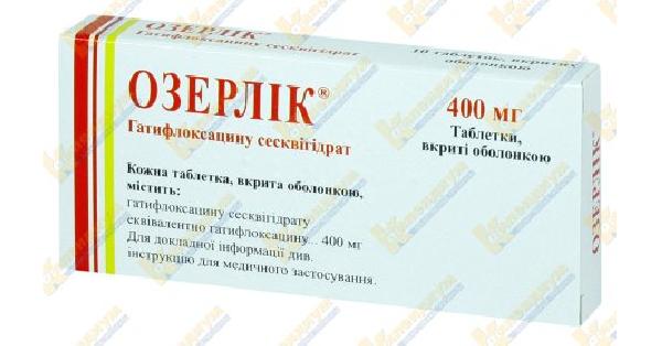 ОЗЕРЛИК® (OZERLYK®)