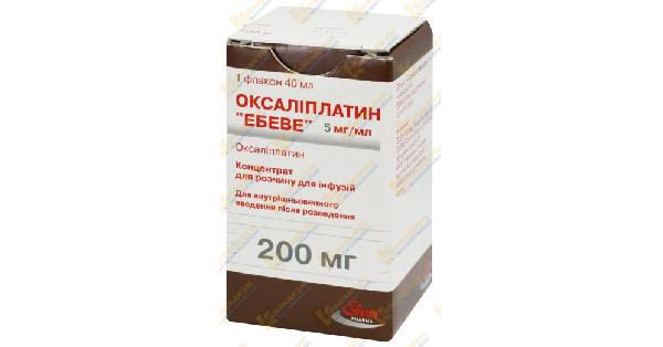 ОКСАЛИПЛАТИН «ЭБЕВЕ» (OXALIPLATIN «EBEWE»)