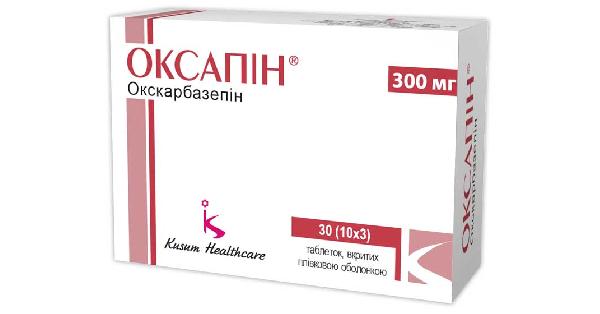 ОКСАПИН® (OXAPIN®)