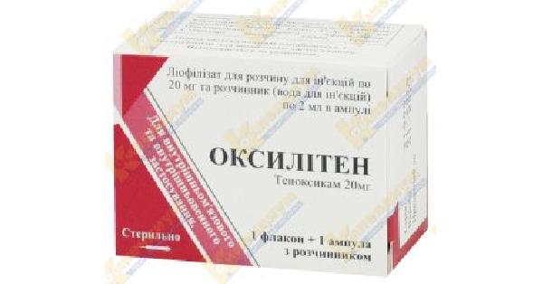 ОКСИЛИТЕН (OXILITEN)_5fb6979f54aab.png