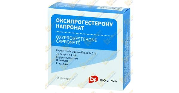 ОКСИПРОГЕСТЕРОНА КАПРОНАТ (OXYPROGESTERONI CAPROAS)