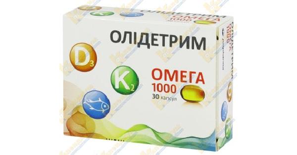 Олидетрим омега (Olidetrim omega)